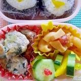 餃子ハンバーグ&野菜ピック弁当