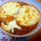 レンジで時短のオニオングラタンスープ