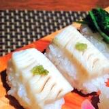 きゅっと日本酒で、たけのこ握り寿司