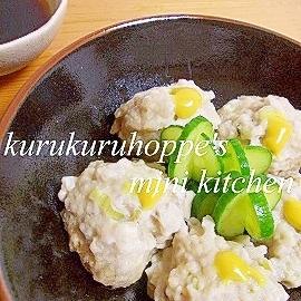 ふわふわのれんこん豆腐団子