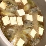 ミルフィーユ鍋のシメに→豆腐&水餃子スープ