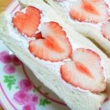 愛情たっぷり~苺がハート♪可愛いフルーツサンド♪