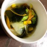 ワカメと野菜のコンソメスープ