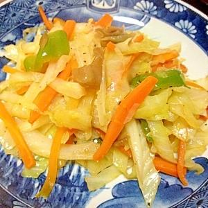 ザー菜入り★野菜たっぷり野菜炒め
