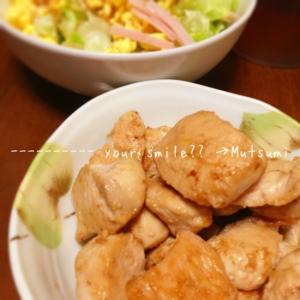簡単♪鶏の塩焼き!!