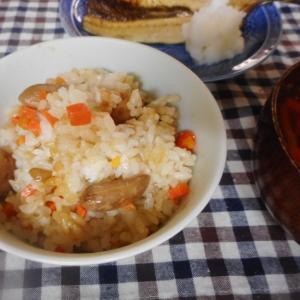 落花生の混ぜご飯