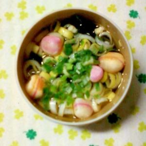 ☆*わかめと長ねぎと豆麩と柚子粉入りの味噌汁☆*・