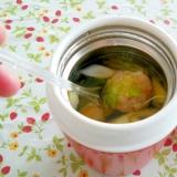 スープジャー調理*鶏団子スープ