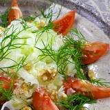 トマトフェンネルサラダ