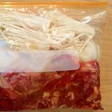 下味冷凍☆豚肉の生姜炒め