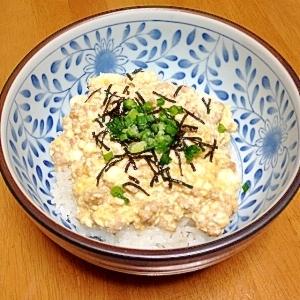 ☆簡単☆ お豆腐たまご丼