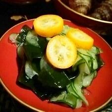 火を使わず簡単、若布と胡瓜の金柑酢の物