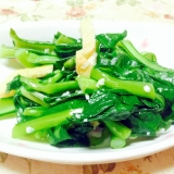 小松菜と油揚げの塩麹煮