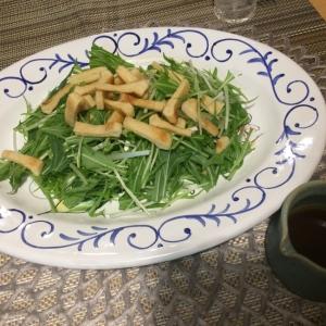 水菜とうすあげのパリパリサラダ