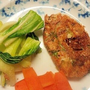 ふんわりトロトロ 絹豆腐と沖アミのハンバーグ