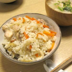 生姜香る☆鶏とごぼうの炊き込みごはん