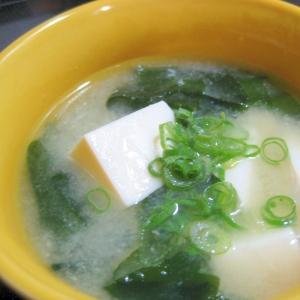 玉ねぎ氷入り!☆豆腐とわかめの味噌汁☆