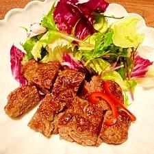 牛小間切れ肉☆サイコロステーキ