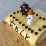 本型ケーキ
