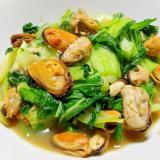 ムール貝とチンゲン菜の炒め物