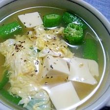 オクラと豆腐の卵スープ