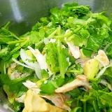 パクチー香るグリーンサラダ
