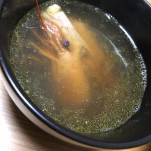 赤海老コンソメスープ