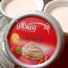 市販のクリームチーズde苺のレアチーズ風