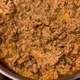 鶏ひき肉とセロリのココナッツミルクカレー