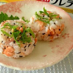 北海道☆秋鮭たっぷり!ホッとするねえ秋味おにぎり☆