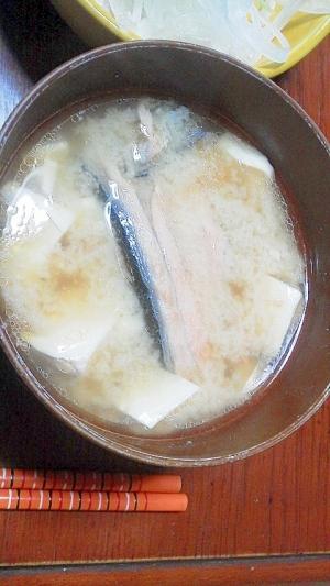 鮭のあら汁
