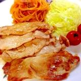 文句なしに美味しい豚の生姜焼き