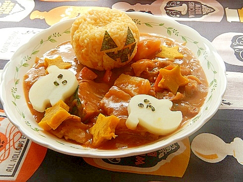 「かぼちゃ」レシピ