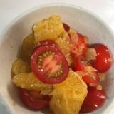 トマトと夏蜜柑の塩レモンマリネ