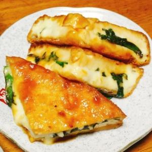 厚揚げの大葉チーズ挟み照り焼き