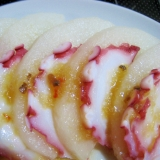 5分で簡単!☆タコと梨のカルパッチョ☆