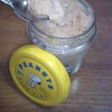 手作りピーナッツクリーム
