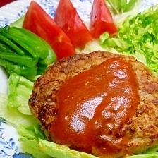 ☆塩麹を使った おいしい豆腐とエノキのハンバーグ♪