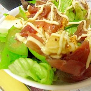 生ハムとゆで卵のサラダ