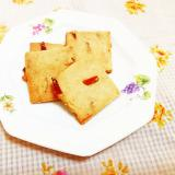 柑橘ピールのサクサク米粉クッキー