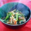 小松菜と人参の彩り煮