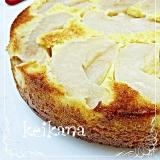ホットケーキミックスで超簡単☆梨のケーキ♪