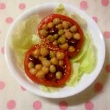 ☆トマトカップに豆入りのレモンドレッシングサラダ☆
