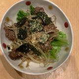 鉄分補給☆焼き肉サラダ