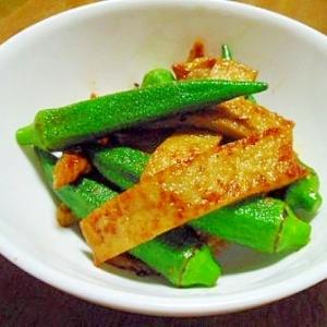 雑魚天とオクラの醤油炒め