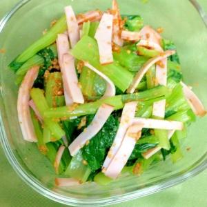 小松菜とハムのピリ辛ごま和え