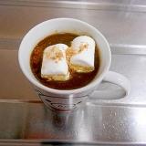 甘酒マシュマロ青汁コーヒー