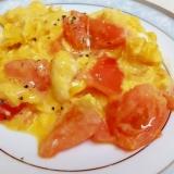 簡単!(^^)トマトのとろとろスクランブルエッグ♪