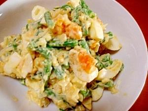 卵 サラダ 茹で