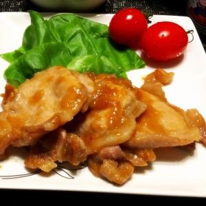 定番♡豚の生姜焼き